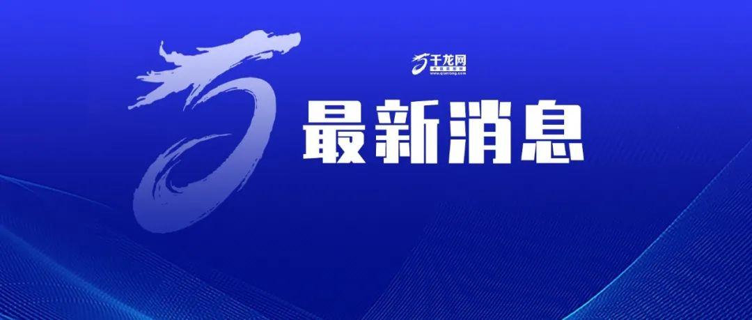 北京科学技术最高奖获得者邵峰:希望未来为药物研发做更多贡献