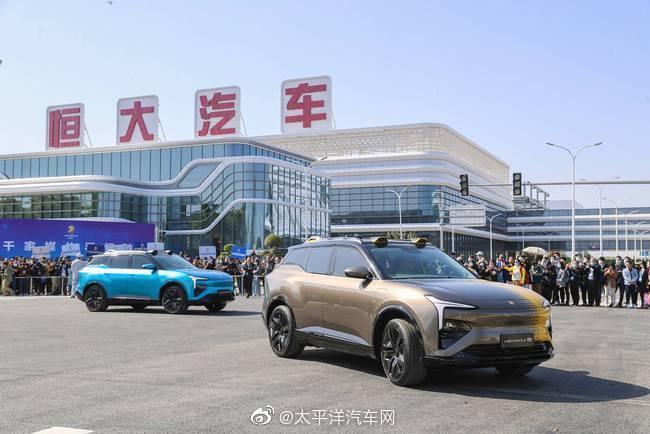 与总部正式分开,恒大汽车近千名员工从深圳搬回广州南沙!