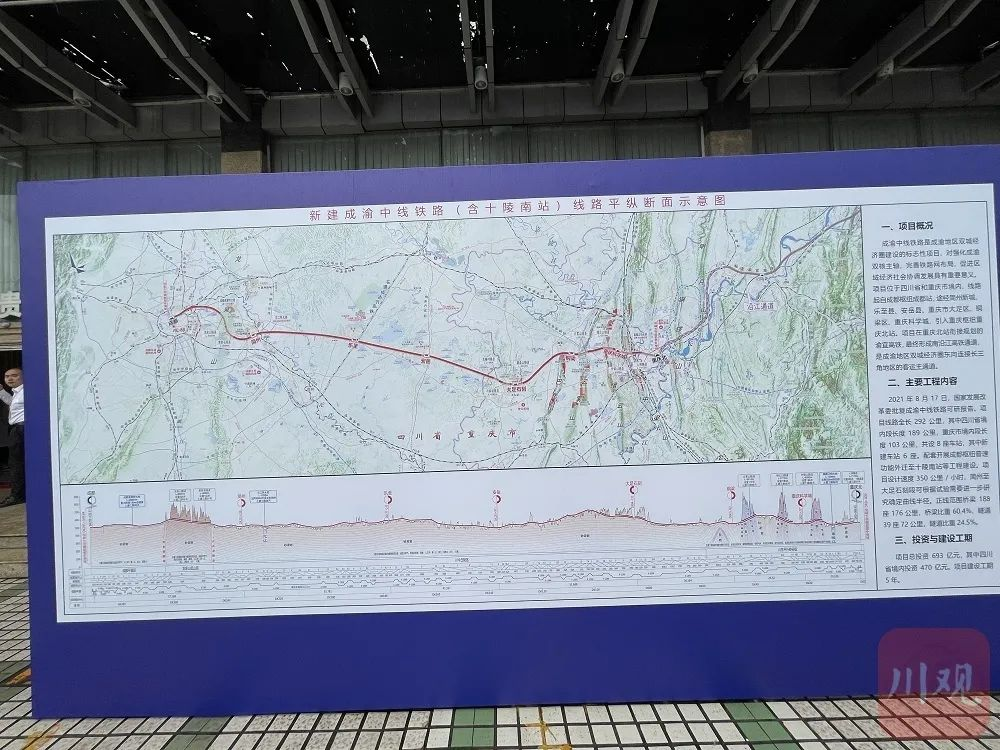 成渝中线铁路为什么这么重要?