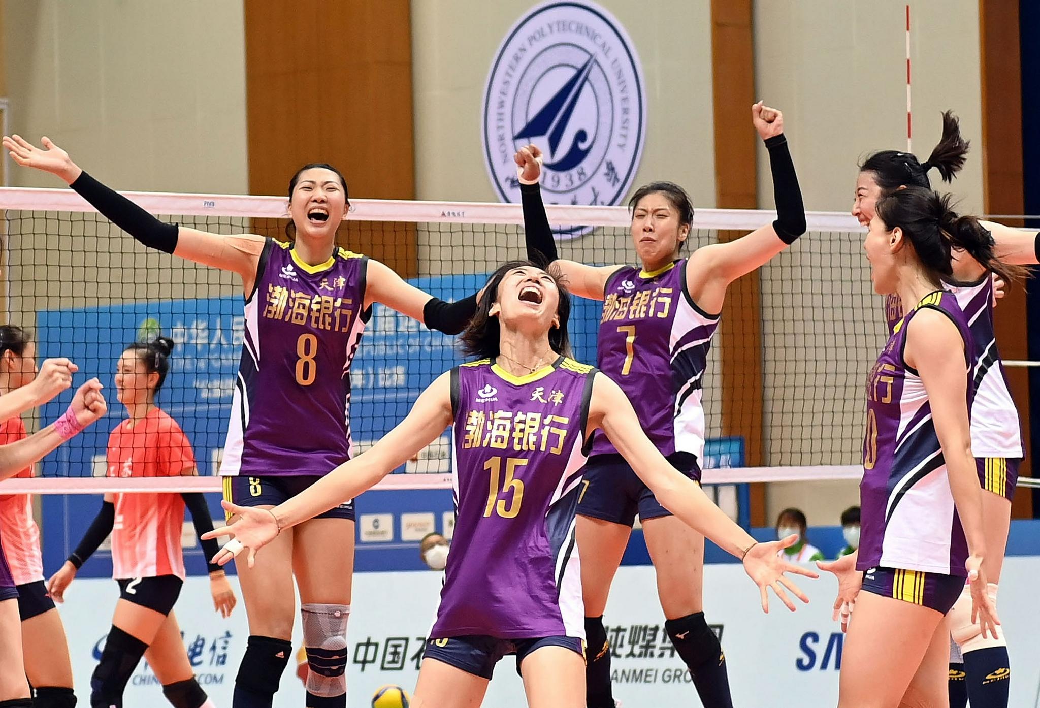 全运会 全天综合:天津女排夺冠 竞赛全部收官