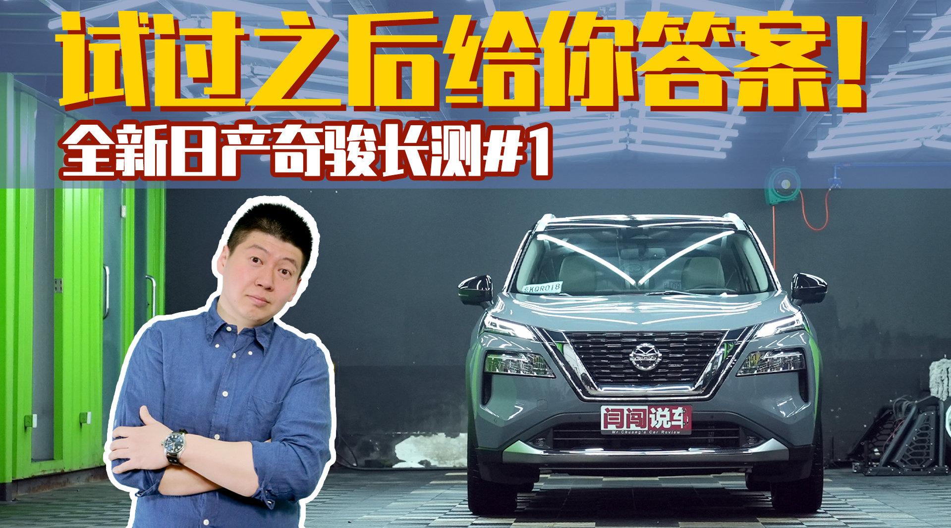 视频:要说今年最具争议的车型,非全新 莫属了……