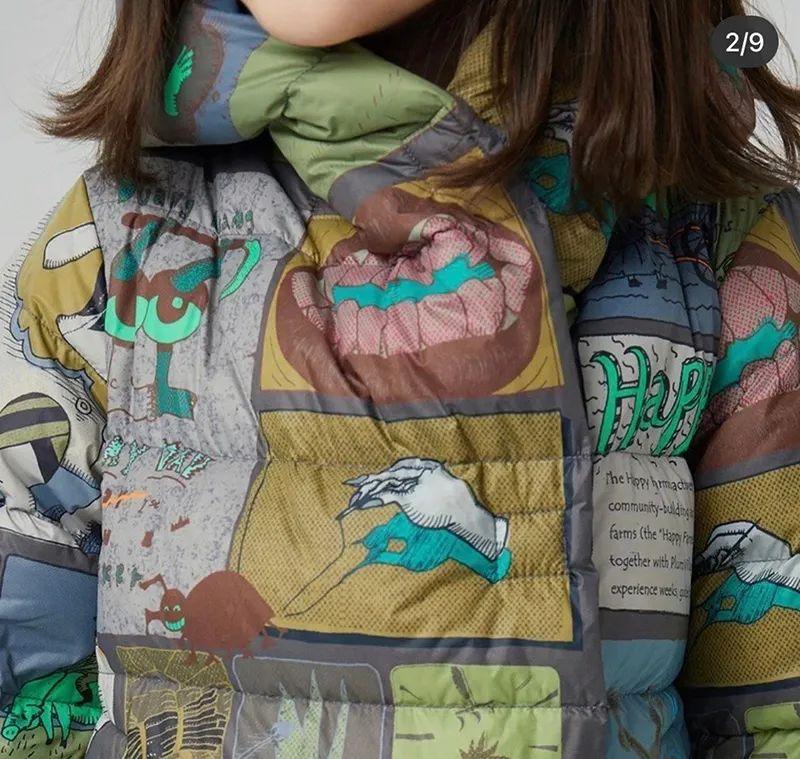 童装图案不当引众怒!股价一路下跌,危机中的江南布衣挺得住吗