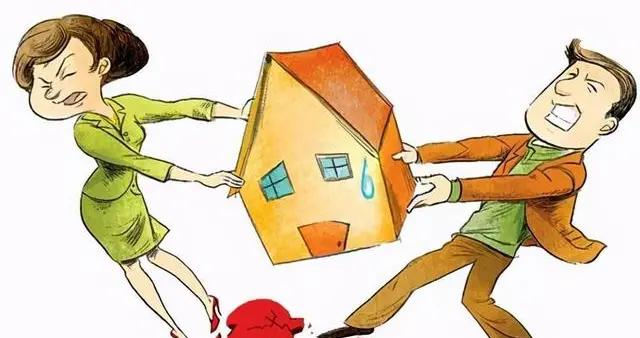 男子婚前买了3套房,婚后加上妻子姓名,离婚时要对半分?