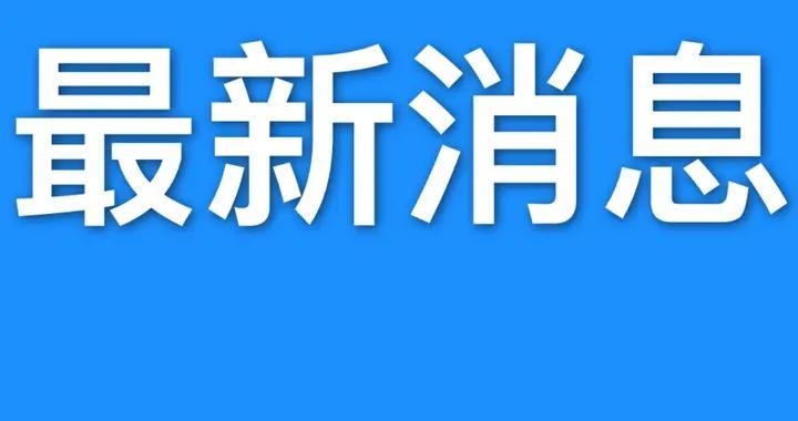 江西:预防溺水管理暂行办法出台