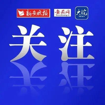 这个榜单:深圳第一,合肥第二!