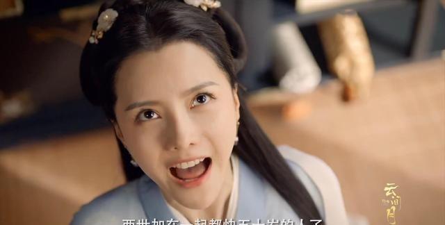 《皎若云间月》全集网盘无删减【完整HD1080p/MP4中字】云网盘