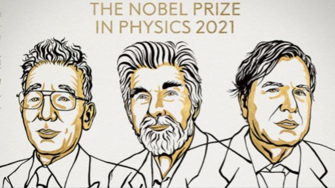 三人共享诺贝尔物理学奖