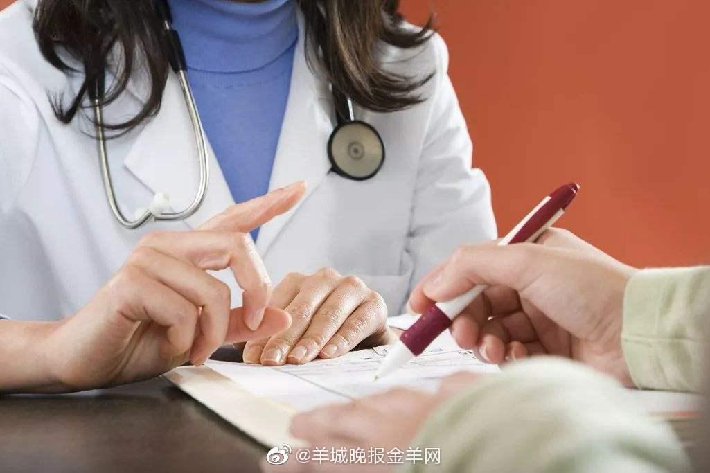 7日广东新增境外输入确诊病例2例,均为广州报告