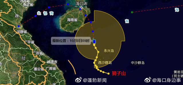 """台风三级预警!17号台风""""狮子山""""将于今晚至明日上午在海南东部登陆,停航时间持续到..."""