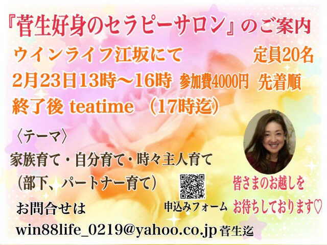 菅田将晖妈妈宣传违法化妆品 或影响儿子演艺事业