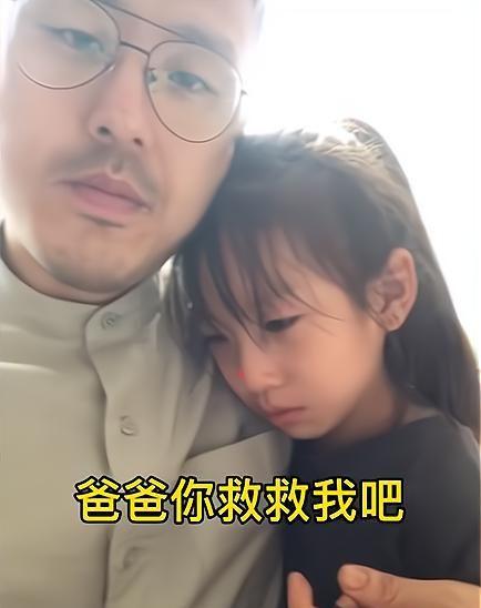 山东女儿被老师叫家长,哭着让爸爸找妈妈打架,原因令人哭笑不得