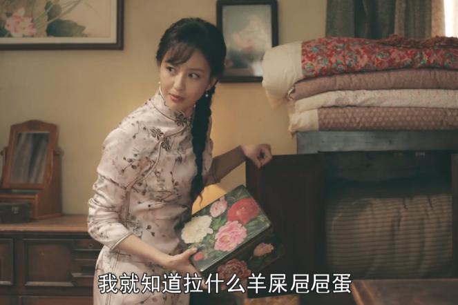 霞光-电视剧百度云【720高清国语版】下载