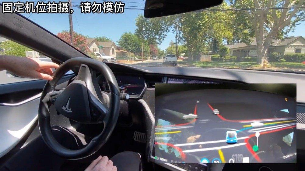 V9全自动驾驶用户体验:不是吹牛逼……