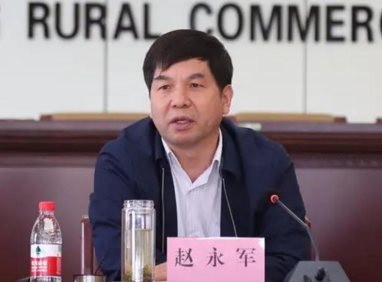 陕西农村信用社联合社多个原领导 同日被处理