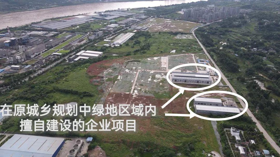 宜宾:切实担负起建设长江生态首城的历史使命