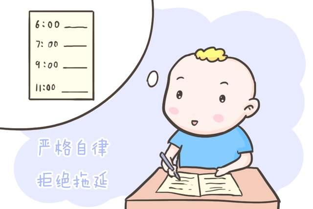 孩子成绩好,最重要的不是聪明,而是这3种能力