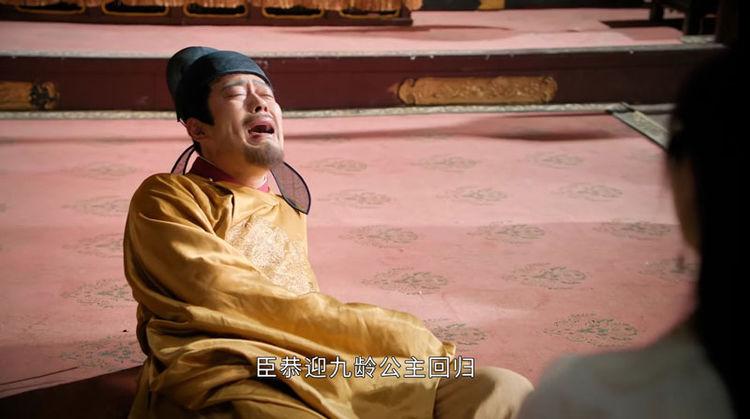 《君九龄》结局2对全员圆满,九龄最幸福,唯独他最意难平
