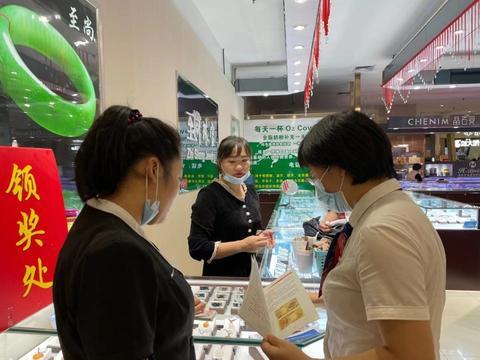 交通银行临汾东城支行开展货币反假宣传活动
