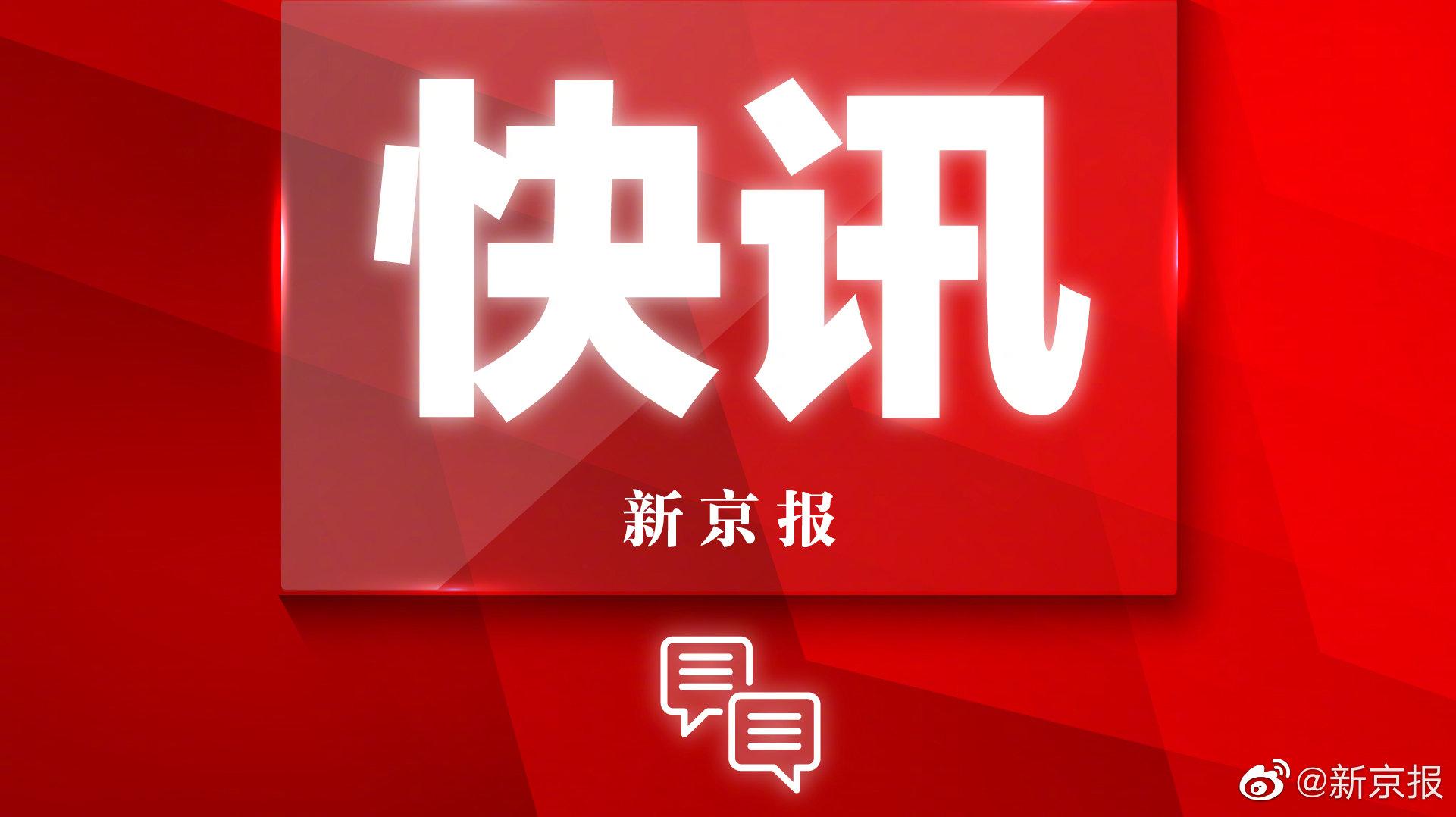 外交部称台湾作为中国1个省没资格加联合国