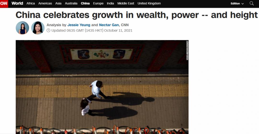 """""""中国人的身高增长了""""背后,是什么?"""