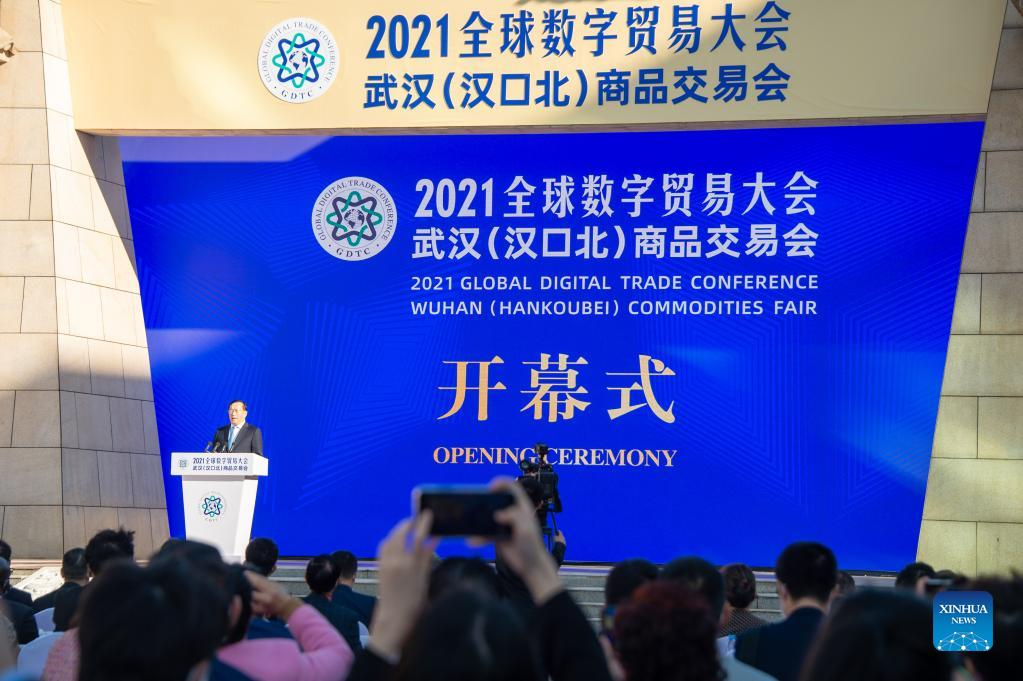 Photo taken on Oct. 12, 2021 shows a scene of the opening ceremony of the 2021 Global Digital Trade Conference and Wuhan (Hankoubei) Commodities Fair in Wuhan, capital of central China's Hubei Province, Oct. 12, 2021. (Photo by Wu Zhizun/Xinhua)