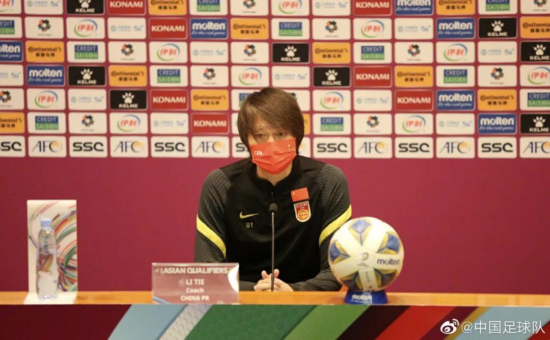 国足主帅李铁在赛前新闻发布会上。图片来源:中国足球队