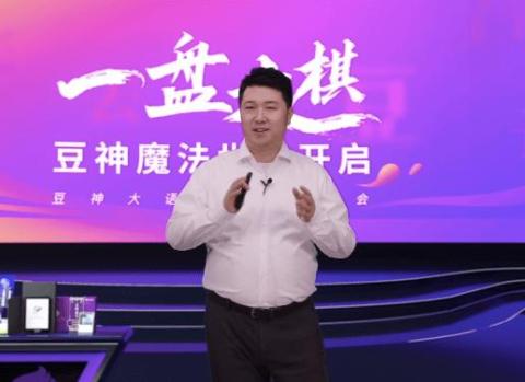 豆神教育CEO窦昕连北京房子都抵押了,能帮公司渡过难关吗?