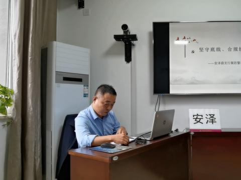 """农发行安泽县支行扎实开展""""一把手讲案防""""活动"""