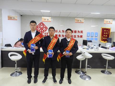 中国农业发展银行隰县支行开展2021年国家网络安全宣传周活动