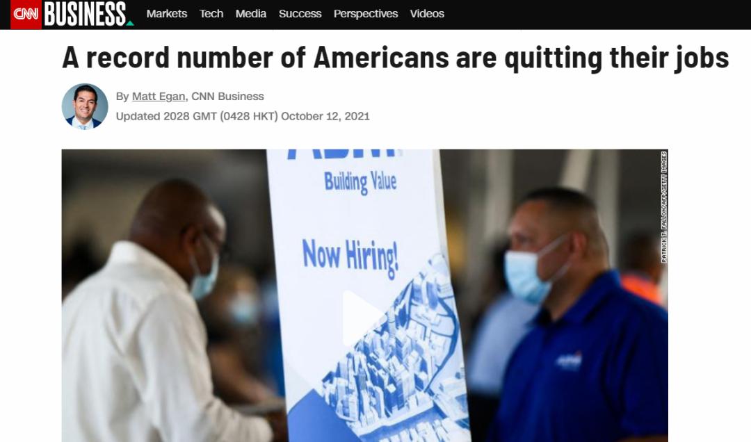 """8月份全美辞职人数创新高 这也能算""""美国赢了""""?"""