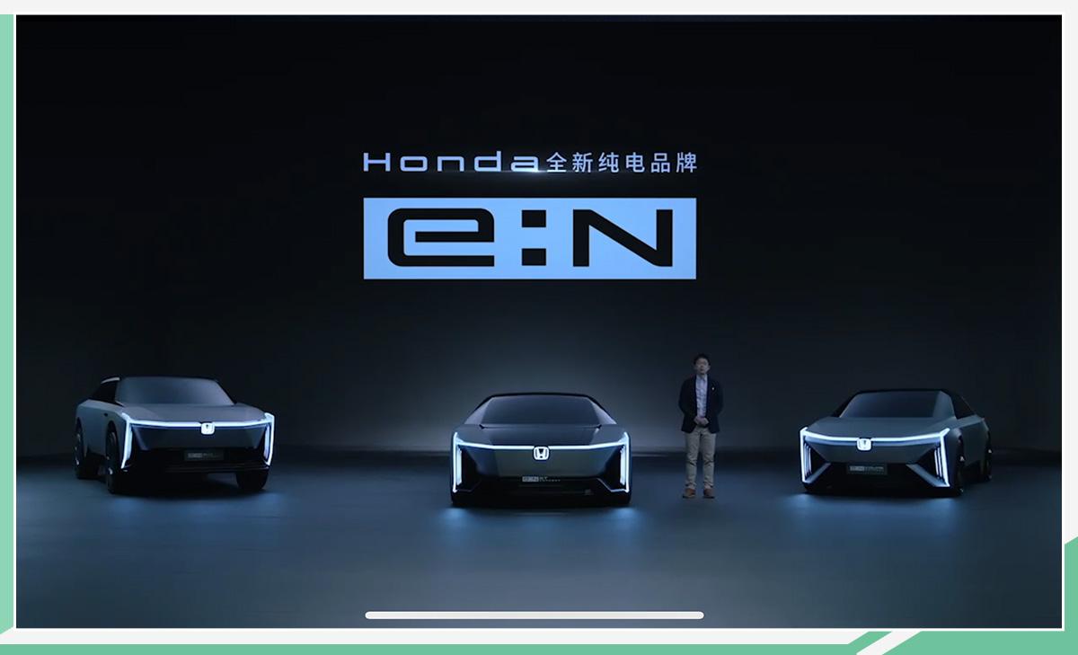 Honda按下快进键 发布纯电品牌/首款车明年上市