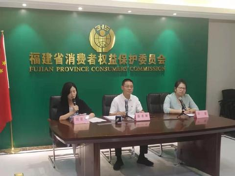 福建省消委会发布《2021年福建省城市养老、适老消费调查报告》