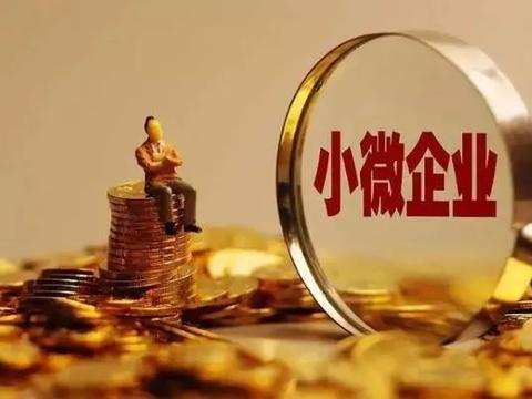 陆金所控股:2020年帮扶小微实体超124万家