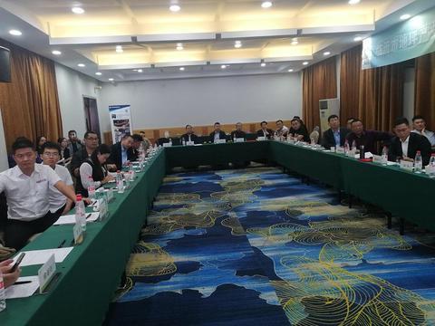临沂市地坪行业协会举办首期地坪行业经营研讨会