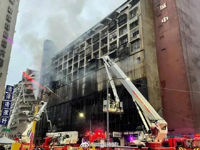 台湾高雄大楼火灾遇难者含一大陆同胞