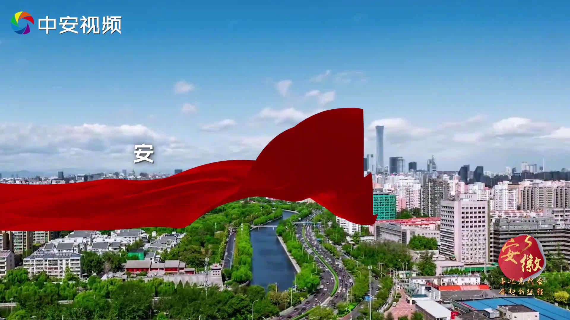 数说安徽这5年:安徽制造业高质量发展指数居中部第一