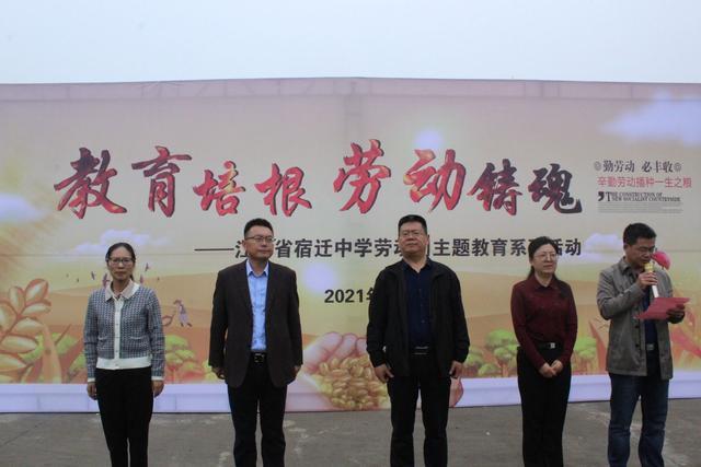 http://www.sqhuatong.com/wenhuayichan/25893.html