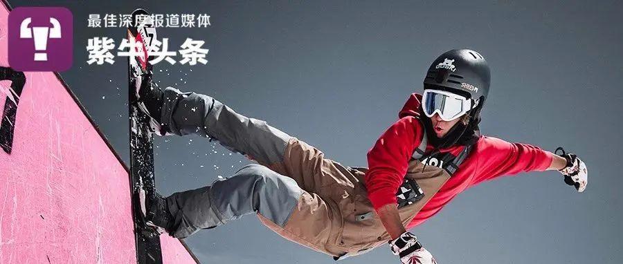 """【紫牛头条】少年面包师成""""滑雪疯子"""",冲刺冬奥会参赛资格"""