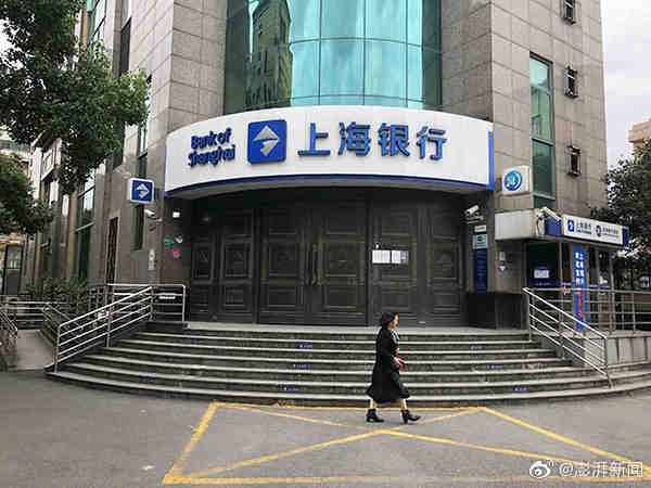 上海银行回应微博大V取现五百万并投诉 :网点人员并未违反该行服务要求