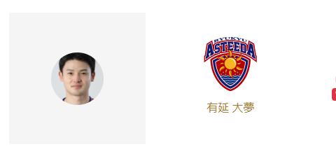张本智和长壮了!新赛季首秀开门黑,2-3输球,手握赛点遭大逆转