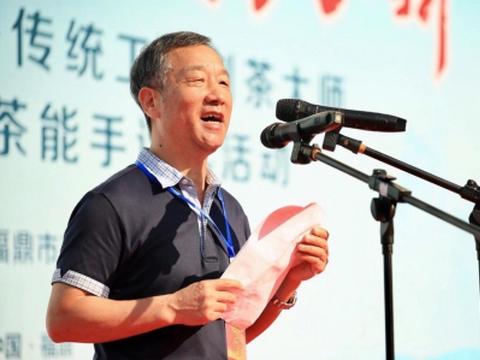 第三届福鼎白茶传统工艺制茶大师暨第二届制茶能手评选活动开赛