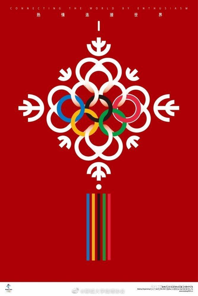 就在今天,北京冬奥会火炬开始了传递……
