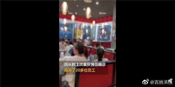 西安一面馆3月内2次遇确诊游客就餐!网友:证明你家面好吃