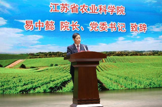 江苏省农业科学院杰出专家系列丛书《糜林》发布