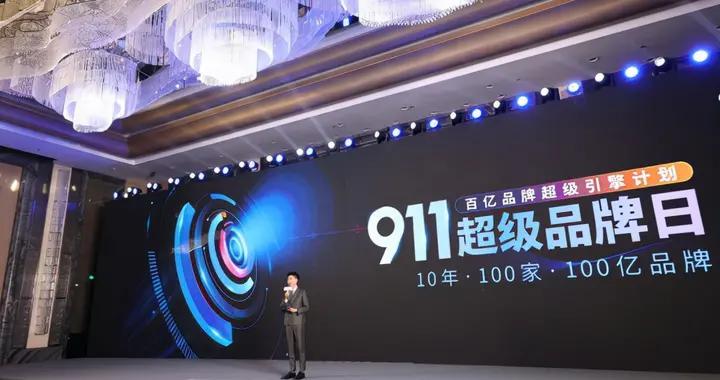 欧赛斯超级品牌日x胡润百富——啄木鸟家庭维修开启品牌新未来