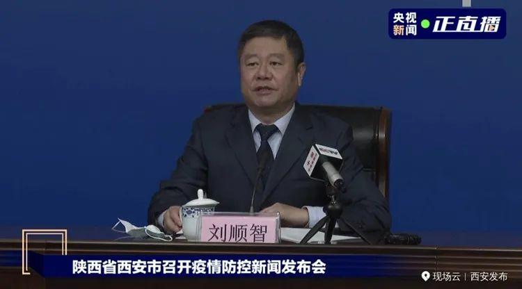 西安通报:上海旅行团一行7人均阳性!