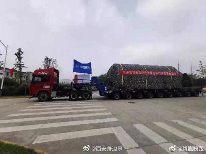 500吨!世界最大推力整体式固体火箭发动机在西安试车成功