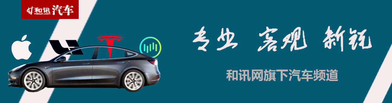 """""""杨笠出镜奔驰""""事件后续:奔驰隐藏争议视频,杨笠工作室发文否认"""