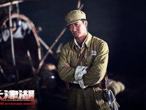 长津湖成中国影史票房第3!超过哪吒之魔童降世,累计票房50.35亿
