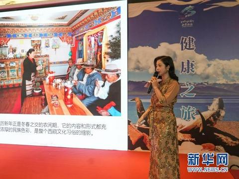 """""""高原圣城""""拉萨在深圳推介冬季旅游"""